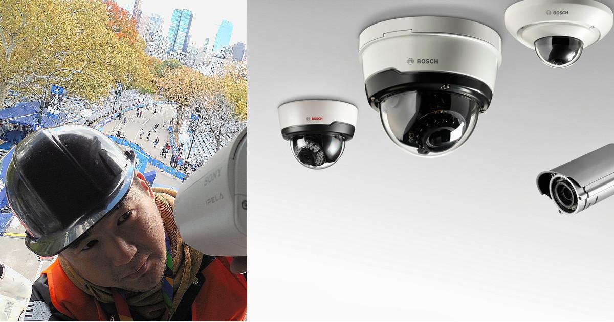 CCTV MAG - Bosch & SONY CCTV cooperation