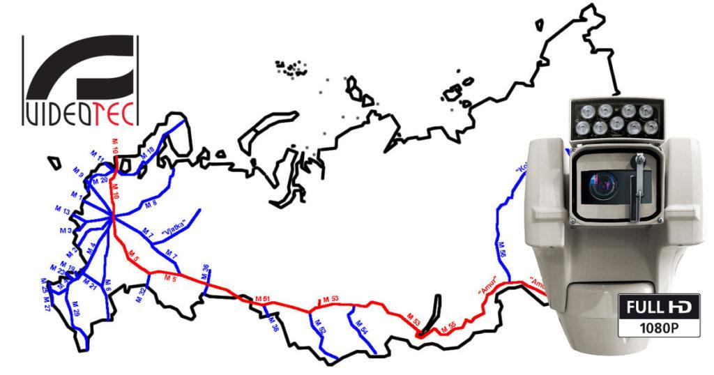 CCTV MAG - Videotec CCTV in Russia