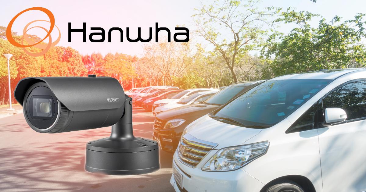 CCTV MAG - new Hanwha ANPR cameras
